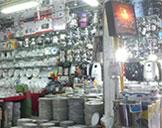 فروشگاه احمدوند