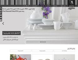 افتتاح سایت فروش آنلاین خانه زرین