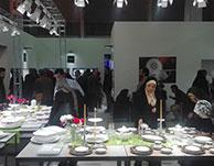 نمایشگاه بین المللی لوازم خانگی اصفهان 1395
