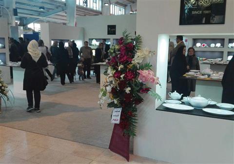 نمایشگاه کرمانشاه 1395