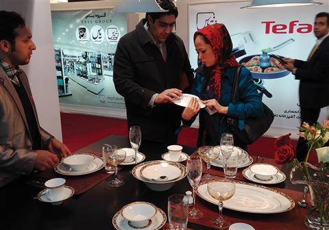 نمایشگاه مشهد 1394