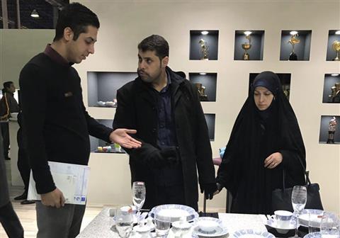 نمایشگاه مشهد 1395