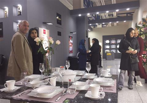 نمایشگاه تهران 1394