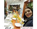 نفر پنجم خانم آزاده محمدی