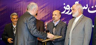 اهدای لوح و تندیس صادرکننده نمونه استان تهران به چینی زرین ایران
